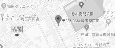 エイモク工業 埼玉営業所