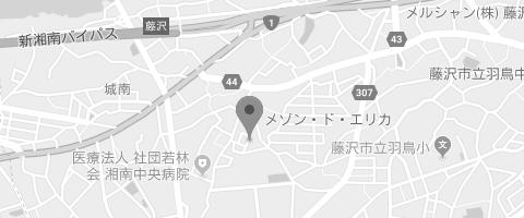 エイモク工業 神奈川営業所
