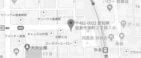 エイモク工業 名古屋営業所